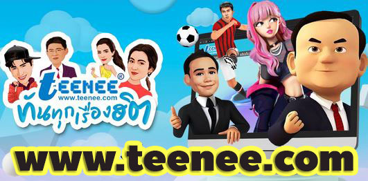 http://xchange.teenee.com/up01/post-4752-1213452164.jpg